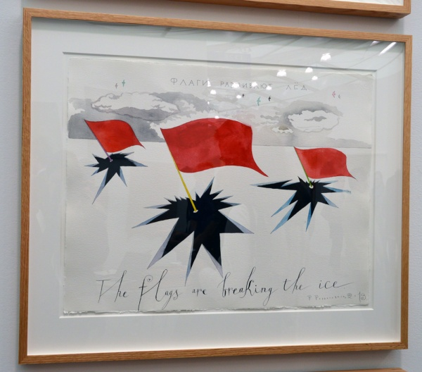 Pavel_Pepperstein_flags_Frieze2013